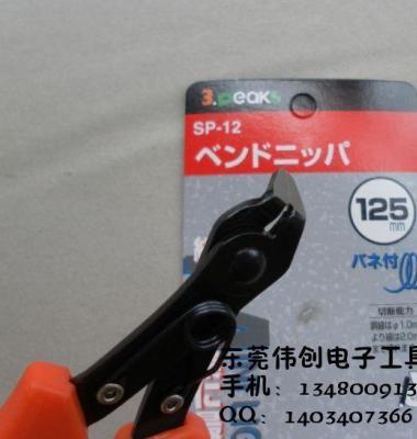 日本三山牌SP-12迷你电子钳图片/日本三山牌SP-12迷你电子钳样板图 (3)