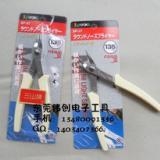 供应日本三山牌SP-27迷您尖嘴钳,圆嘴型剪钳