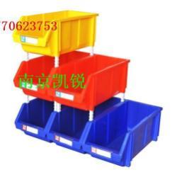 供應塑料盒南京環球牌零件盒組立零件盒
