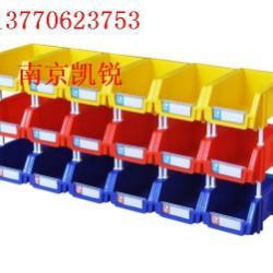 供應斜口零件盒,零件盒,環球牌零件盒,南京塑料盒