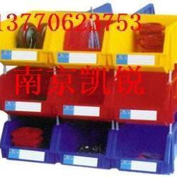 供應環球牌組立零件盒塑料盒南京零件盒