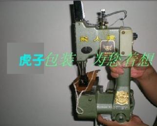 供应淮北手提缝包机亳州编织袋封口机宿州牛皮纸复合袋手提式封包机图片