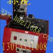 供应天长日期打码机 滁州生产批号打码机 安徽自动油墨打码