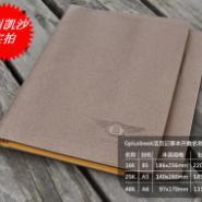 广州礼品订做真皮名片夹广州笔记本图片