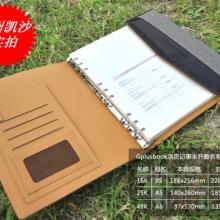 供应真皮名片夹厂家订做笔记本笔记本定做经理夹本册名片盒名片册仿皮pu批发