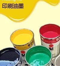 供应化工品出口台湾报关代理,化工品出口报关方式批发