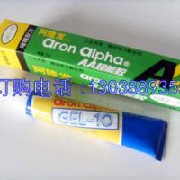 阿隆发GEL-10胶水