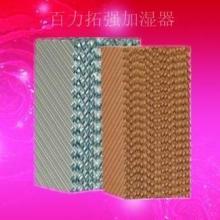 工業加濕器_濕膜加濕器_換熱制冷空調設備圖片