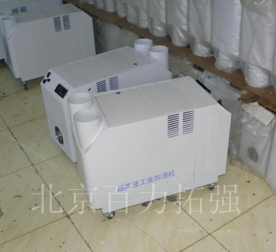 北京 加湿器/纺织加湿器、纺织车间加湿器、纺织专用工业加湿器图片