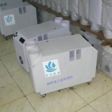 供应负离子超声波加湿器|瑜伽房专用加湿器|降温加湿器产品大全批发