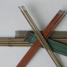 A032镍铬不锈钢焊条