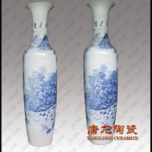 供应陶瓷礼品大花瓶