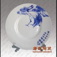 陶瓷赏盘定做图片