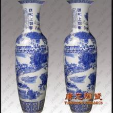 供应陶瓷大花瓶礼品