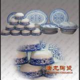 供应陶瓷餐具礼品套装生活用品餐具