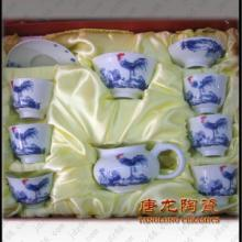 供应日用品品位陶瓷茶具高档礼品茶具批发