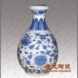 供应中国青花瓷酒瓶高档青花瓷酒瓶酒具