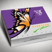 供应新疆印刷新疆彩色印刷新疆彩页设计