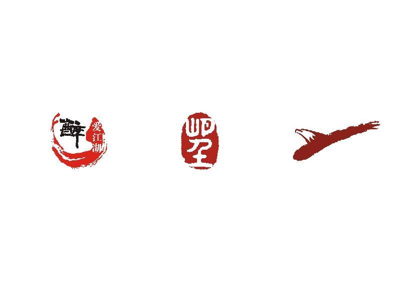 供应新疆一鸣设计印刷专业设计机构设计印刷,包装标志,企业vi图片