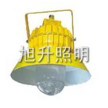 供应150W防爆气体放电灯