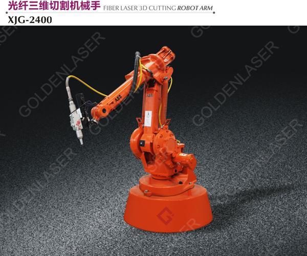 供应金属模具激光焊接机 自动化高性能激光焊接机 模具光纤激光焊接机
