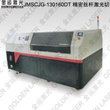 pcb线路板激光切割机 pcb印刷电路板激光切割机