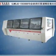供应激光切割机 高速数控自动系统激光机 大幅面金属切割机