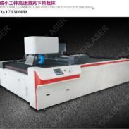 供应布艺玩具激光切割机_150W高品质毛绒玩具自动送料激光切割机