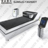 金运激光供应大幅面激光金属板材切割机,质量好,价格优