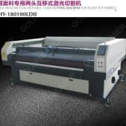 供应毛绒玩具布料切割机_多功能激光切割机_180100型激光切割机