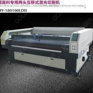毛绒玩具面料激光切割机图片