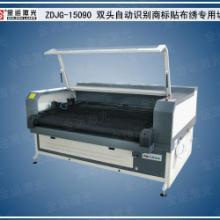 供应布标绣标激光切割机_像头自动寻边切割_摄像头激光切割机批发