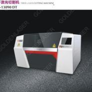 激光切割机价格和报价图片