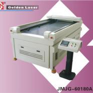 包装膜激光切割机图片