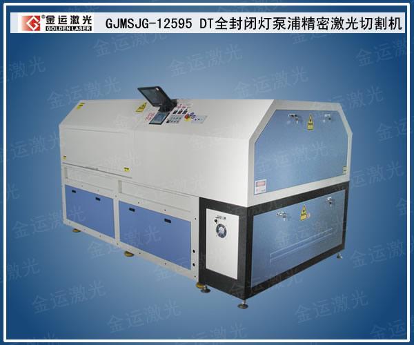 白钢板切割机、白钢板激光切割机、金属材料切割机
