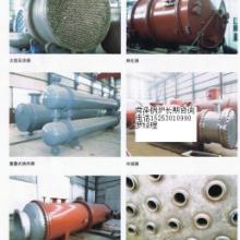 供应菏锅集团制冷辅助设备