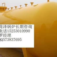 供应5-200m3液氨储罐  液氨储罐的批发图片