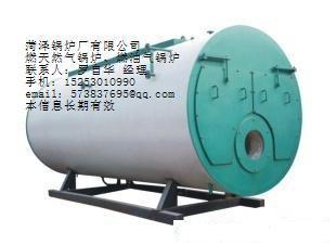 供应安徽芜湖锅炉