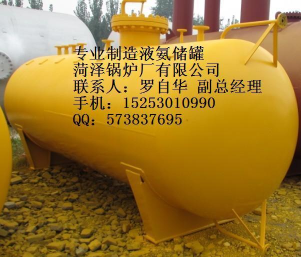 供应山东蒸汽发生器  氨气缓冲罐