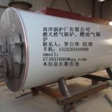 供应 怀柔燃油燃气锅炉