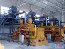 供应 辽源蒸气发生器