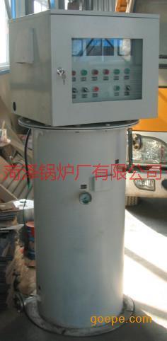供应 海南低温容器