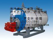 供应 山西运城锅炉