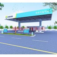 绉城LNG加气站总承包图片