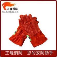 供应消防防护手套消防防护手套/防火手套/消防手套/消防装备/消防服/