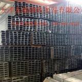 供应40方管供应q235b方管厂25方管方管镀锌方管加工厂