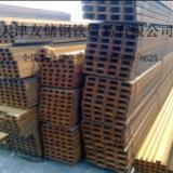 供应槽钢 销售供应 天津槽钢销售槽钢销售供应