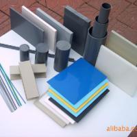供应保定PVC板批发,保定PVC板供货商,保定PVC板厂家报价