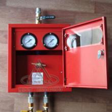 供应丙烷工位箱
