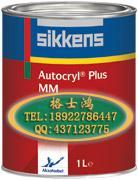 供应阿克苏新劲大型机械设备漆SIKKENS酯丙烯酸磁漆批发